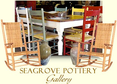 Welcome To The Seagrove Pottery Gallery . . . .